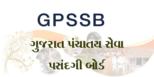 GPSSB Statistical Assistant and other Additional Final Selection ...