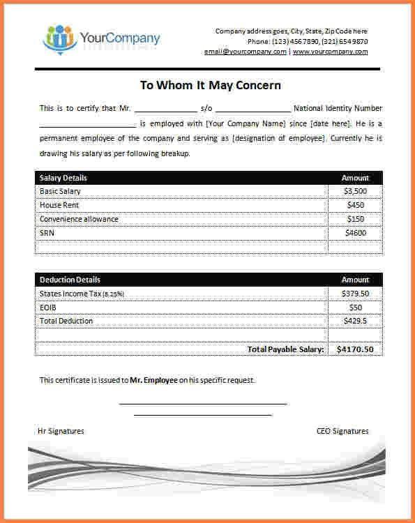 4+ company salary certificate | Salary Bill Format