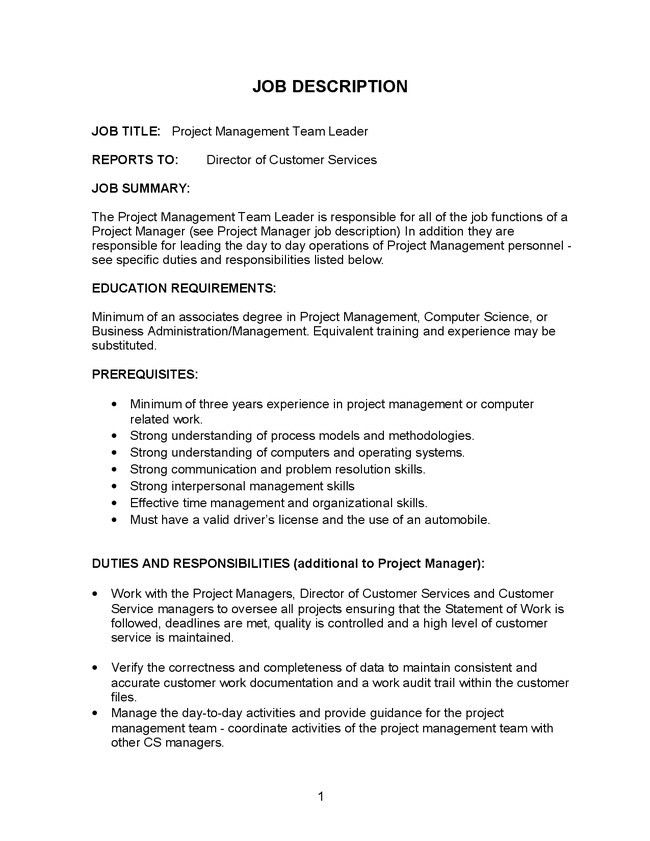 construction project manager job description free word doc ...