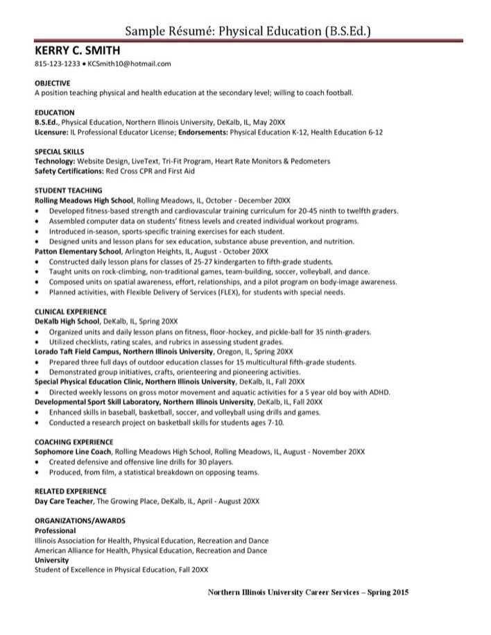 Physical education teacher resume 20 \ REPLIESMANDINO.ML