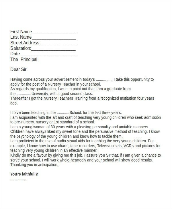 Job Application Letter For Teacher Templates - 10+ Free Word, PDF ...