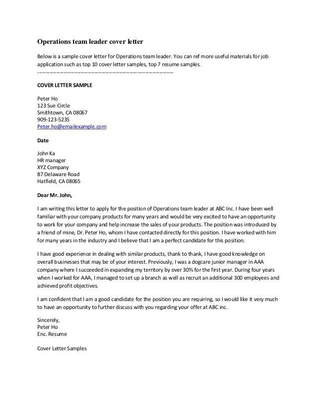 Nonsensical Mechanical Engineering Cover Letter 16 Inspirational ...