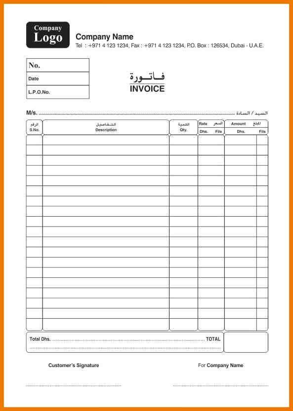 7+ cash bill template | postal-carrier