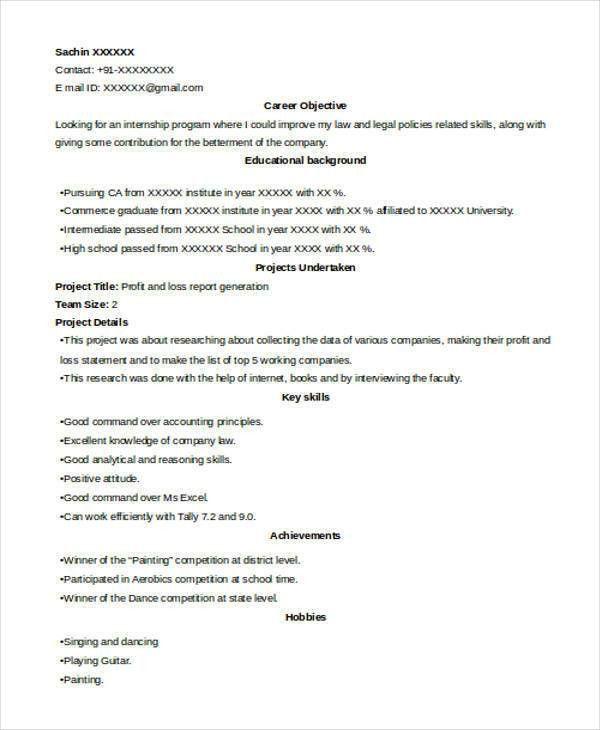 examples of internship resumes