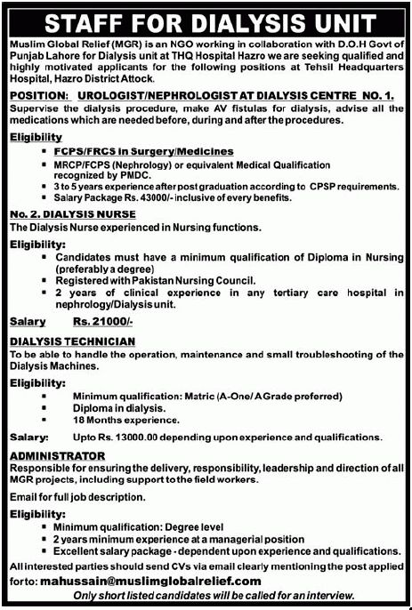 Muslim Global Relief (NGO) Jobs in Attock, Jang on 12-Apr-2012 ...