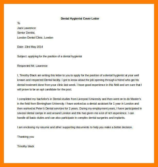 11+ cover letter word | protect letters