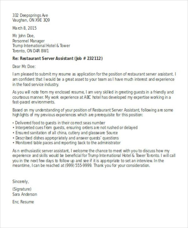 7+ Server Cover Letter Templates - Free Sample, Example Format ...