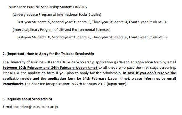 Tsukuba Scholarship for Undergraduate Students in English Program ...