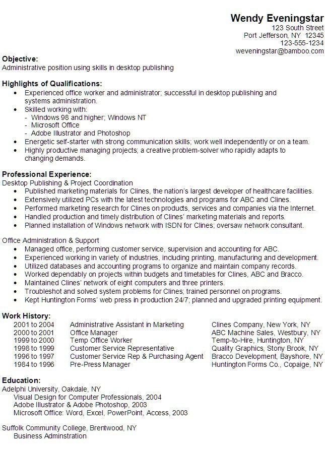 Computer Skills Resume Administrative Assistant #751 - http ...