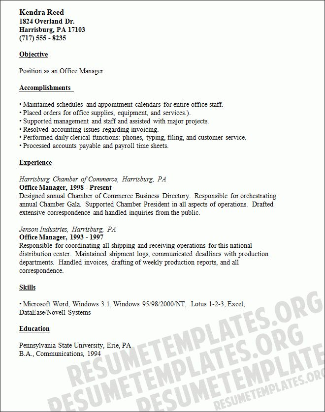 Office Manager Resume Template Example 5 | ilivearticles.info
