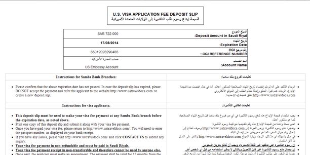 Apply for a U.S. Visa | Bank and Payment Options / Pay My Visa Fee ...