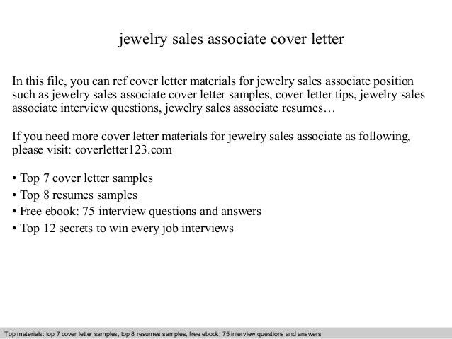 sales associate cover letter s position cover letter samples ...