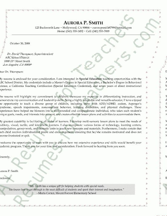 education cover letter examples in Education Cover Letter Examples ...