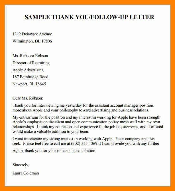 sample email after interview