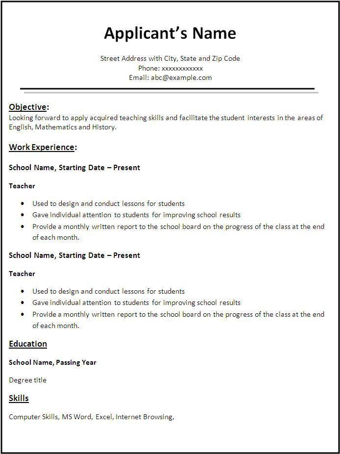 sample law school application resumes