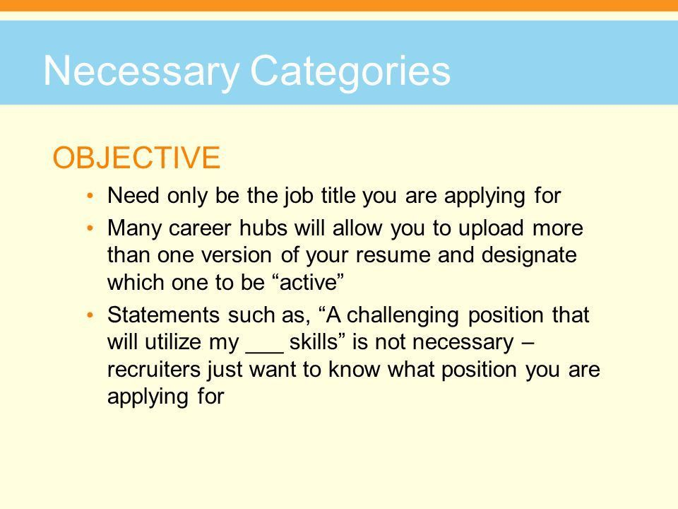 Is An Objective Necessary On A Resume | Jobs.billybullock.us