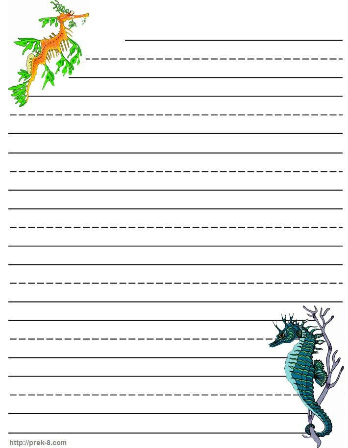 Sea horse Writing paper, stationery, free printable kids letterhead
