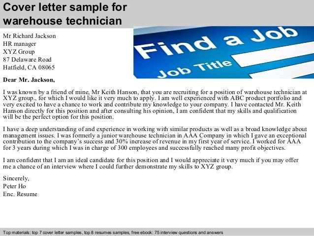 Warehouse technician cover letter