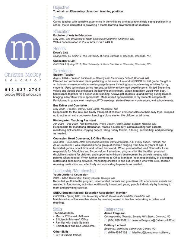 First-Class Eye Catching Resume 5 15 Eye - Resume Example