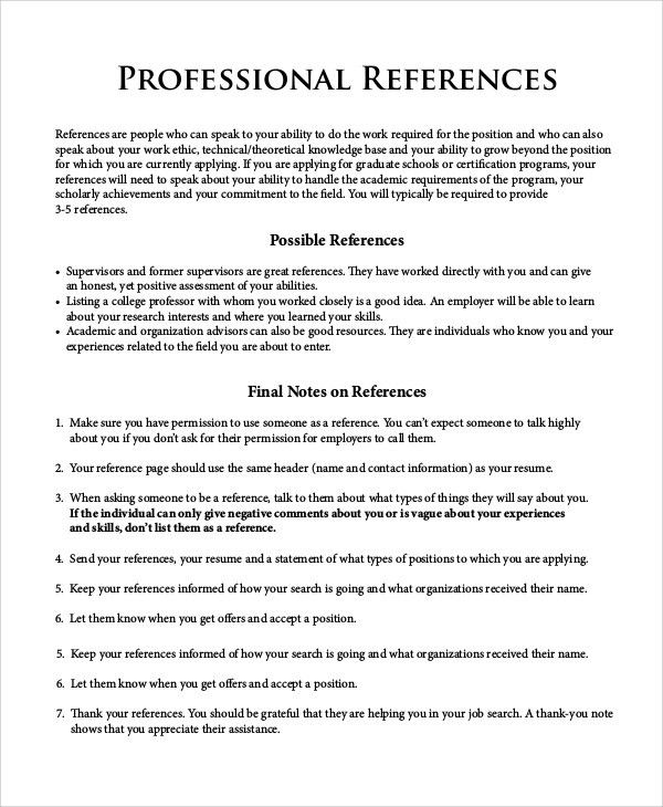 professional references example professional reference letter for