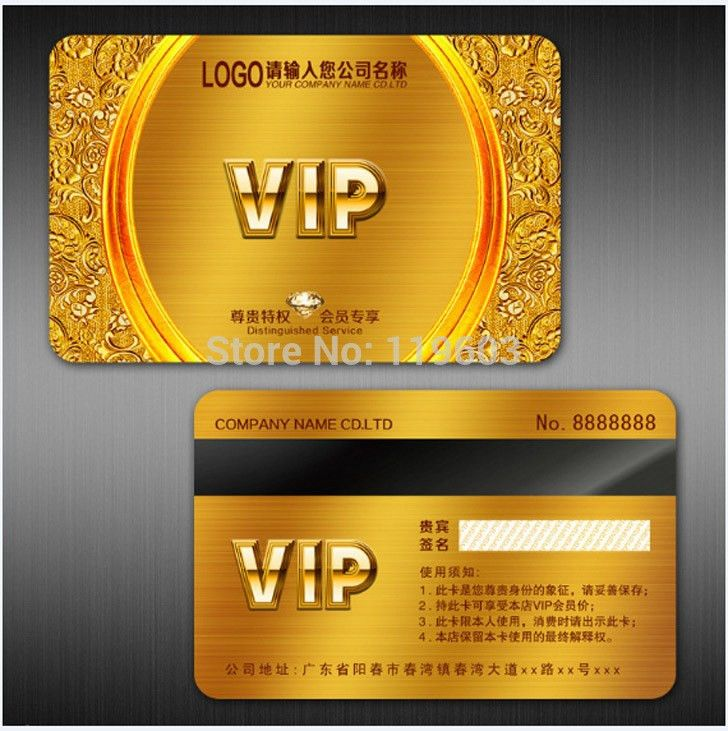 500pcs Custom VIP PVC Card Printing Membership Loyalty Cards ...