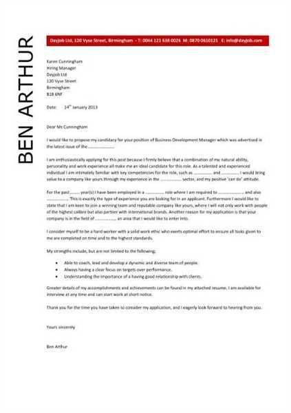 music business proposal template for writing a music business