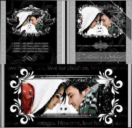 Photo album template | Photobook template