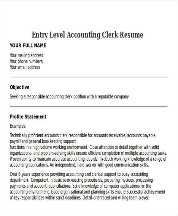 accounting clerk resume accounting clerk resume sample example