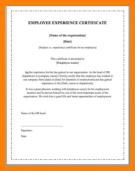Certification Letter Template