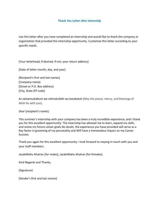 Resume : Entry Level It Resume Samples Thank You Follow Up Email ...
