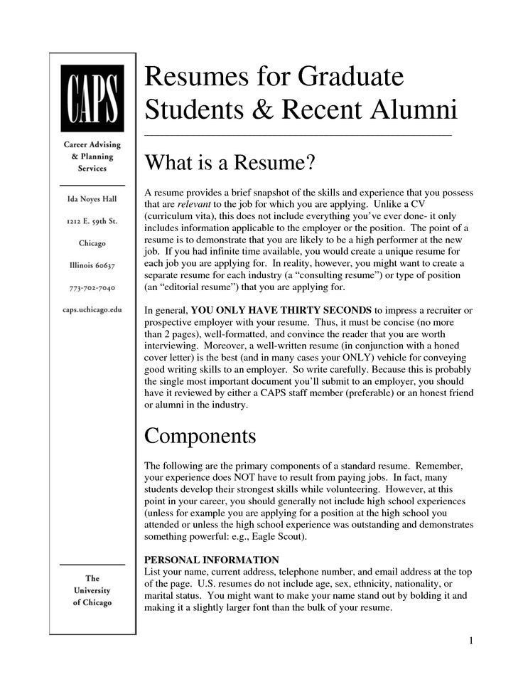 Resume Examples Current Graduate Student - Templates