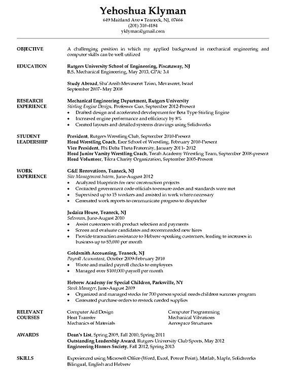 updated. collection of solutions sample ece resume for format ...