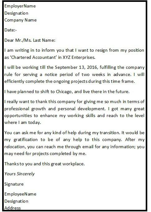 Job Resignation Letter | Resignation Letter Content | Intimation ...
