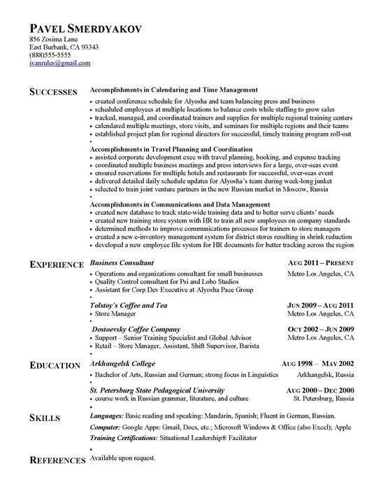 Achievement Resume - Obfuscata