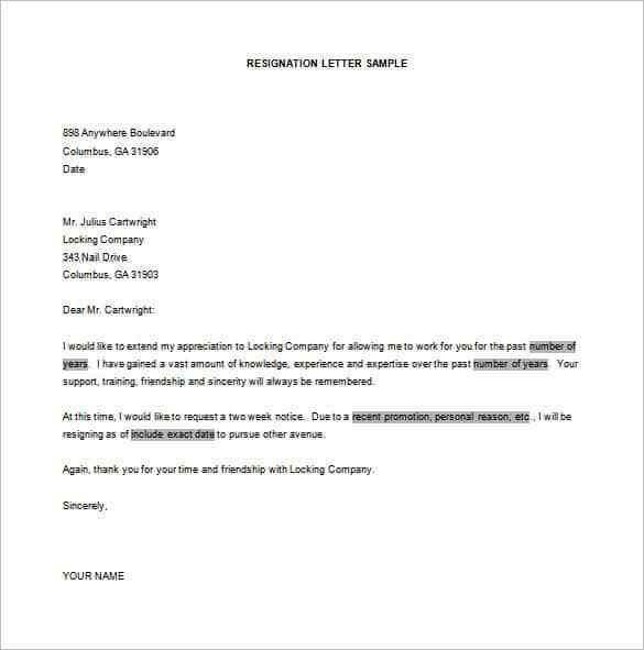 Resignation Letter : Resign Letter Format Simple I Would Like To ...