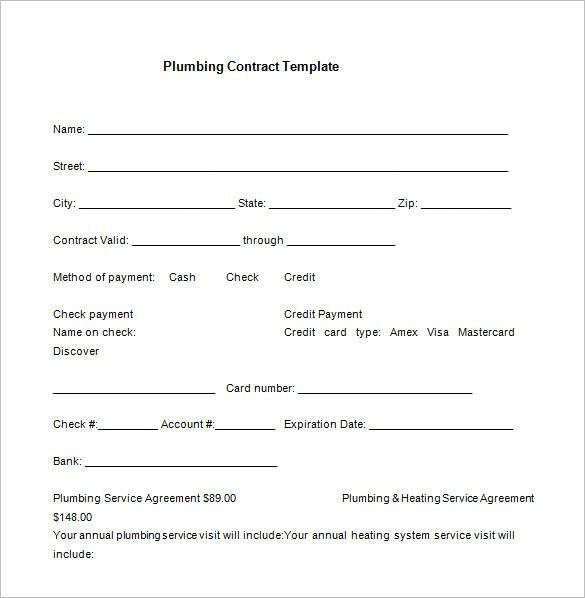 Service Contract Template. Lawn Maintenance Agreement 3 Part The ...