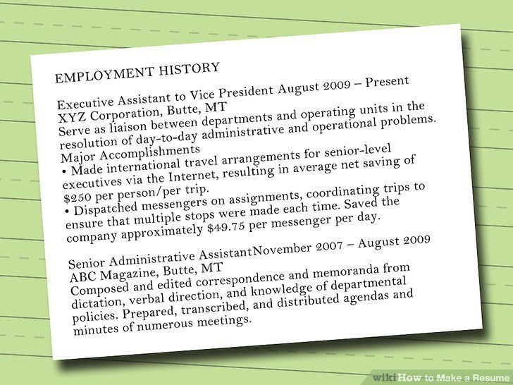 how to make a resume wikihow