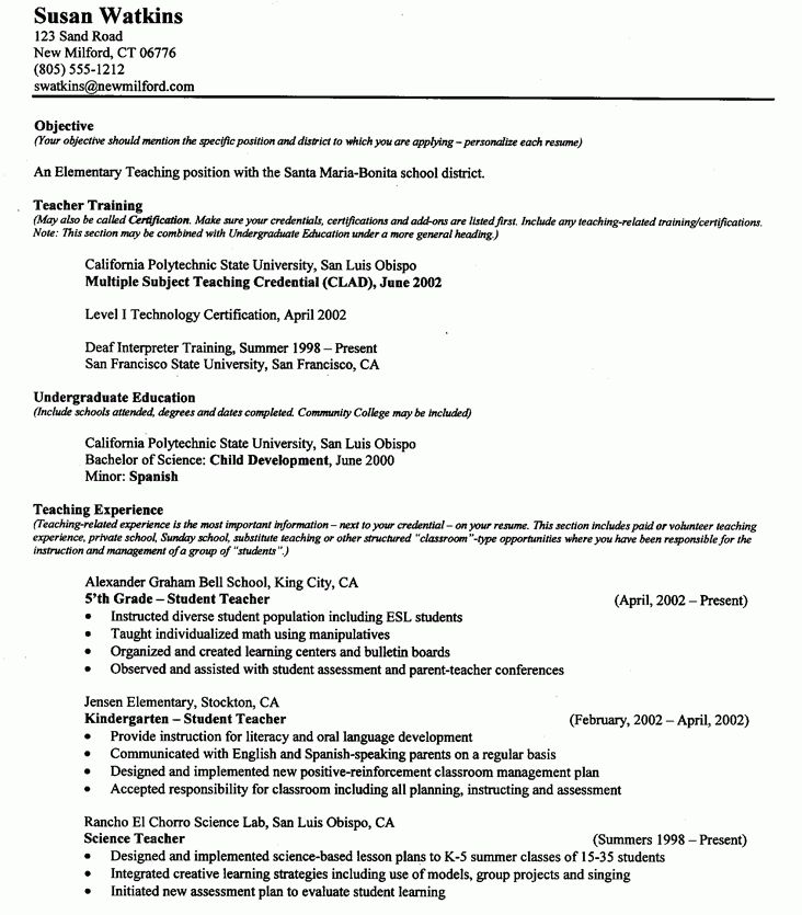 Free Sample Teacher Resume Example