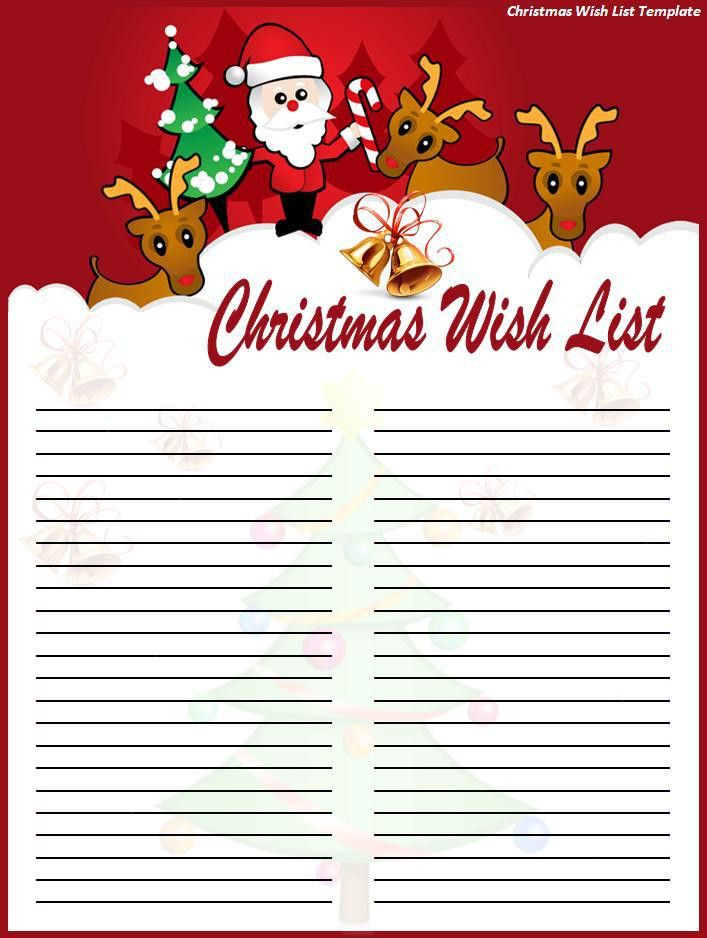 Free Printable Santa Claus And Winter Themed Christmas Wish List ...