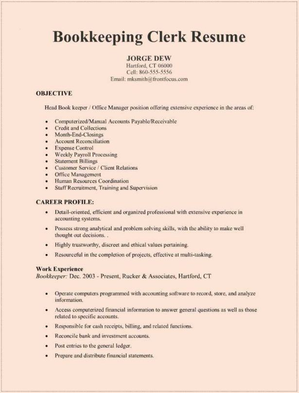 General Career Objective Resume Examples - Ecordura.com
