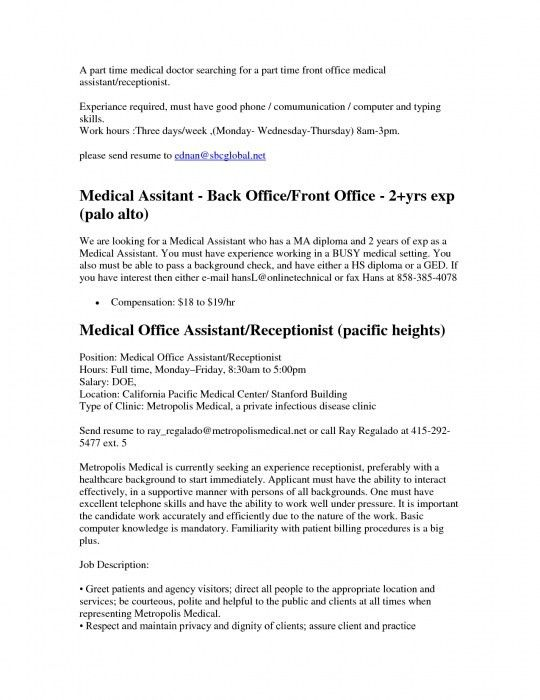 Luxury Design Medical Front Desk Resume 14 Resume Examples Office ...