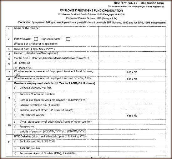 EPF Form 11 : Employee Declaration Form - New Format