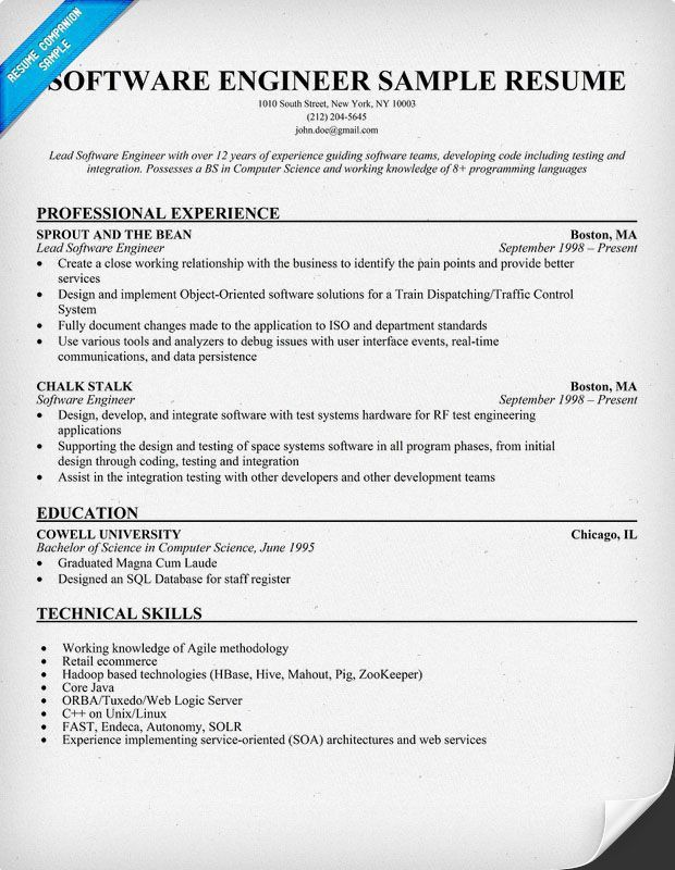Download Emc Test Engineer Sample Resume | haadyaooverbayresort.com