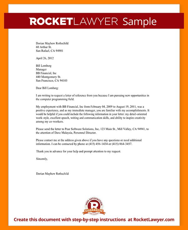 Reference Letter Samples From Employer.Sample Employment Reference ...