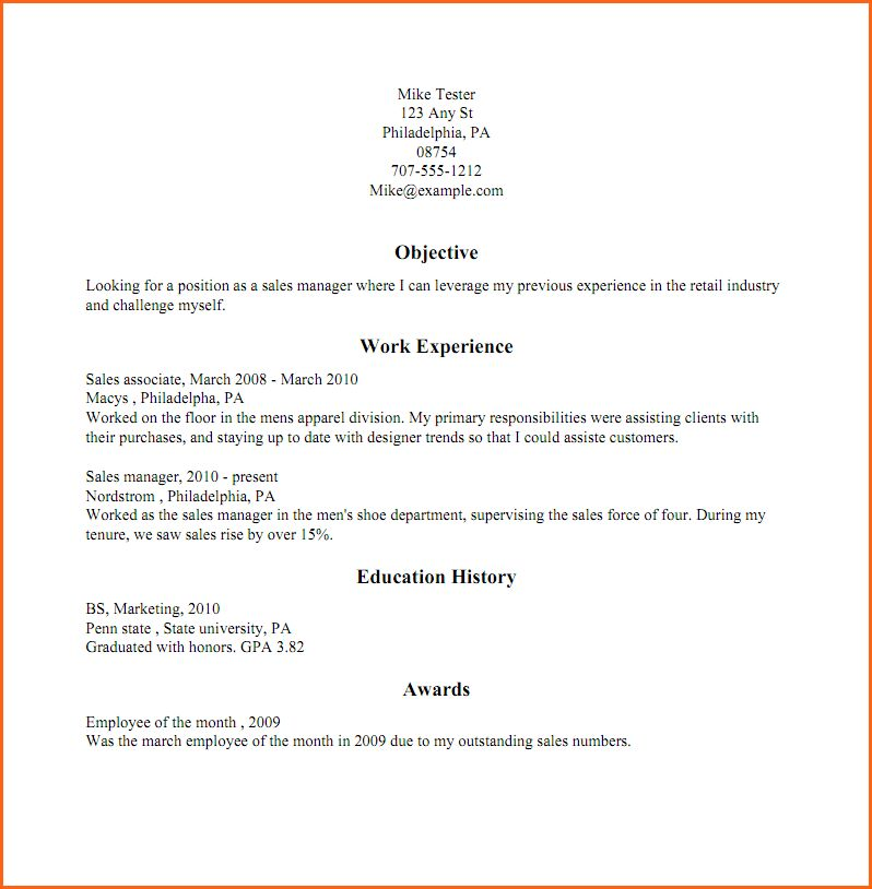 7+ Traditional Resume Template - Budget Template Letter