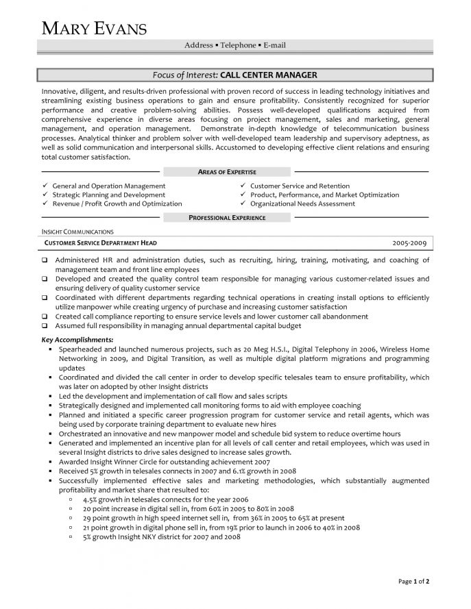 Flooring : Restaurantger Job Duties Resume Administrative Clerk ...