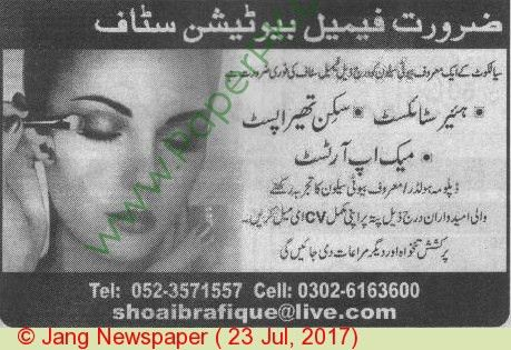 Female Beautician Staff Jobs In Sialkot on 23 July, 2017 | PaperPk.com