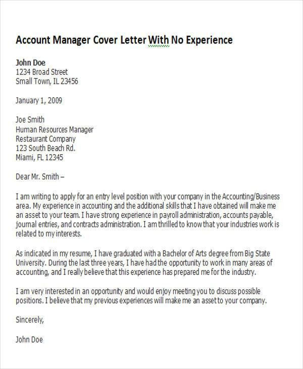 sample cover letter for internship with no experience experience ...