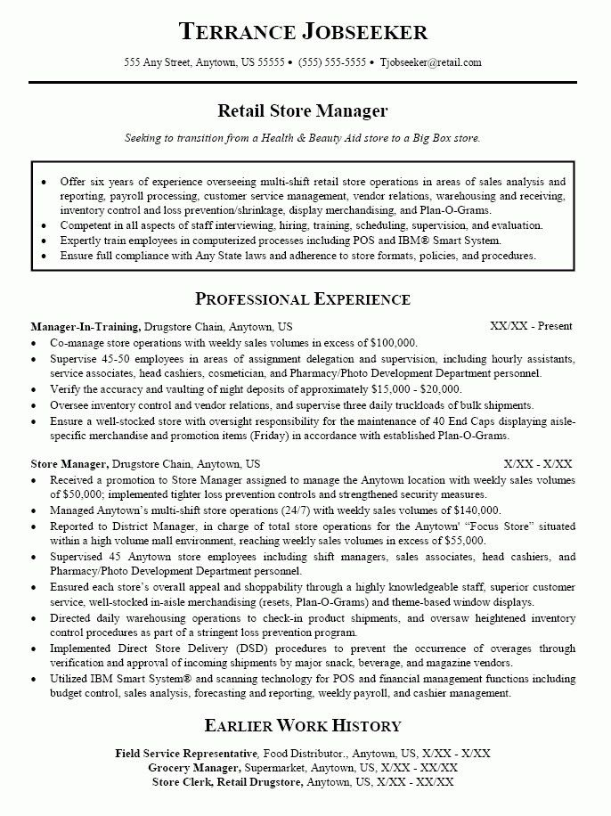 retail manager resume | teller resume sample