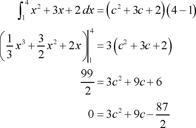 Calculus I - Average Function Value